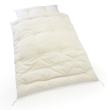 綿100% お昼寝組布団 綿ブロード生成り生地
