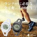 ランニングマスター ブランド 腕時計 デジタルウォッチ スポーツ マラソン ランニング ジョギング ウォーキング 100ラップ ラップタイム スプリットタイム クロノグラフ ストップウォッチ 消費カロリー ペース 距離計測 あす楽