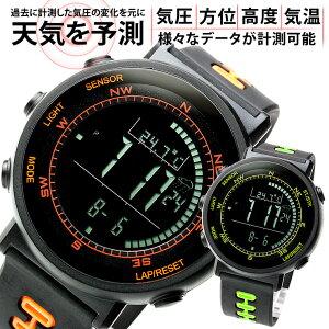 15b385d6f590f2 ラドウェザー LAD WEATHER ウェザーマスター ブランド 腕時計 アウトドア デジタルウォッチ スイス製センサー搭載 高度計 気圧
