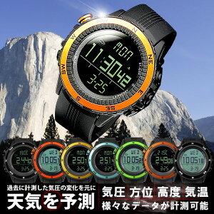 センサー ラドウェザー ブランド デジタル コンパス アウトドア ミリタリー マラソン ランニング ウォーキング クロノグラフ レディース