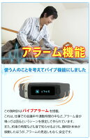 睡眠不足や運動不足に人気!スマートウォッチ睡眠消費カロリー