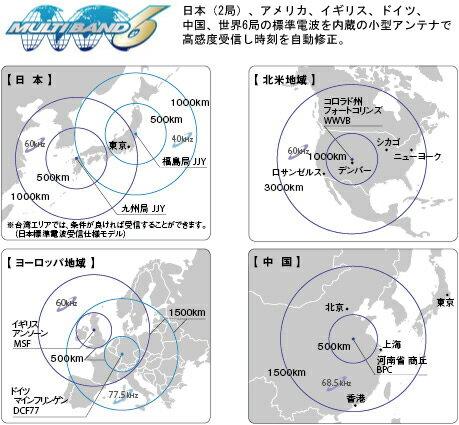 G-SHOCK Gショック AWG-M100A-1AJF アナログ 電波 ソーラー カシオ 国内正規品 メンズ ジーショック