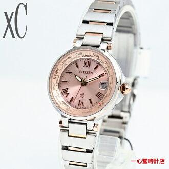 シチズンクロスシーEC1014-65Wハッピーフライトエコドライブ電波CITIZENレディース腕時計【送料無料&手数料込み】【レビューで7年保証】