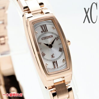 シチズンクロスシーEG2872-52AエコドライブCITIZENレディース腕時計【送料無料&手数料込み】【レビューで7年保証】