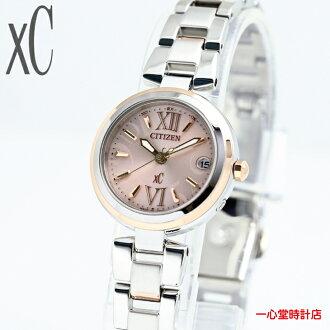シチズンクロスシーES8134-52Wミニソルエコドライブ電波CITIZENレディース腕時計【送料無料&手数料込み】【レビューで7年保証】