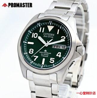 シチズンプロマスターPMD56-2951CITIZENPROMASTERエコドライブ電波時計腕時計メンズ【送料無料&手数料込】