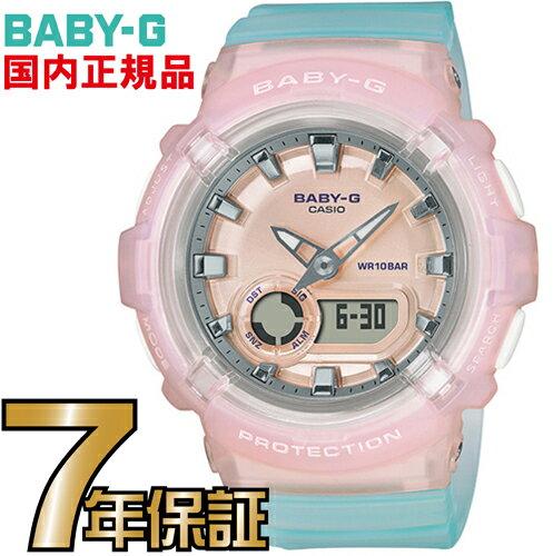 腕時計, レディース腕時計 BGA-280-4A3JF Baby-G Baby-G