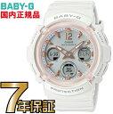 【国内正規品】CASIO カシオ 腕時計 BGA-250-7A2JF レディース BABY-G ベビージー ビーチ・トラベラー・シリーズ クオーツ