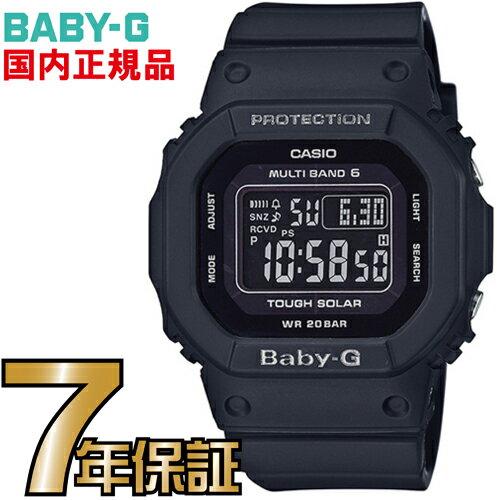 腕時計, レディース腕時計 BGD-5000UMD-1JF G Baby-G