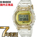 G-SHOCK Gショック DW-5735E-7JR 560...