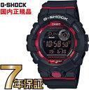 G-SHOCK Gショック GBD-800-1JF G-SQUAD スマートフォンリンク CASIO 腕時計 【国内正規品】 メンズ 日常のトレーニングを快適にサポートするNewスポーツライン