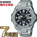 G-SHOCK Gショック GST-W330D-1AJF ア...