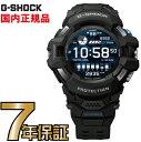 G-SHOCK Gショック GSW-H1000-1JR G-