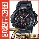 G-SHOCK Gショック MTG-B1000B-1AJF アナログ ブルートゥース 電波ソーラー スマートフォンリンク MT-G カシオ【代引不可】