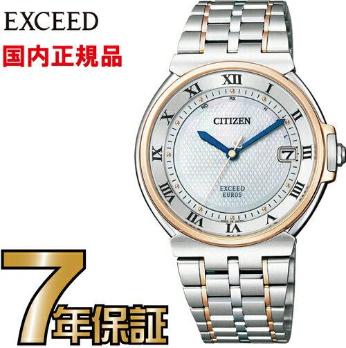 腕時計, メンズ腕時計 AS7074-57A 35 AS707457A