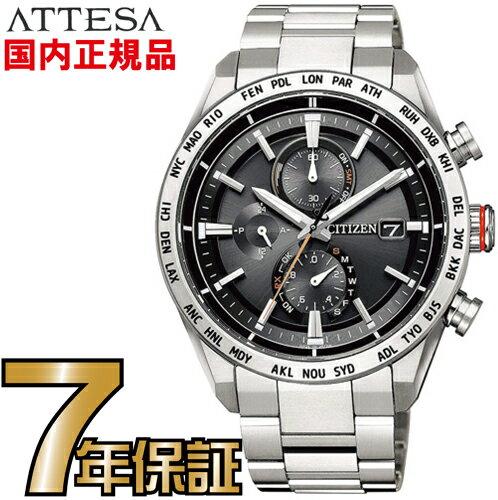 腕時計, メンズ腕時計 AT8181-63E ACT Line