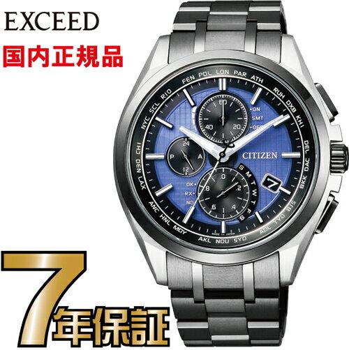 腕時計, メンズ腕時計  EXCEED LIGHT in BLACK 2016 BLUE EDITION AT9056-01L