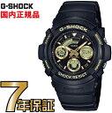 G-SHOCK アナログ AW-591GBX-1A9JF カシオ正規品 デジタルのNewコンビネーションモデル
