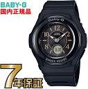 BGA-1050B-1BJF ベビーG 電波 ソーラー 電波時計 【送料無料】カシオ正規品