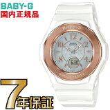 BGA-1050BLG-7BJF ベビーG 電波 ソーラー 電波時計 【送料無料】カシオ正規品