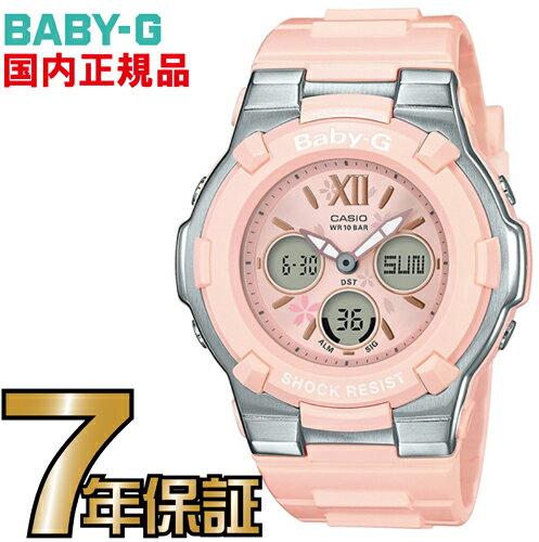 腕時計, レディース腕時計 BGA-110BL-4BJF Baby-G Baby-G