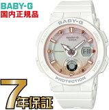 BGA-250-7A2JF Baby-G レディース カシオ正規品 Baby-G