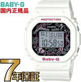 BGD-560SK-7JF Baby-G Graffiti Face(グラフィティ・フェイス)