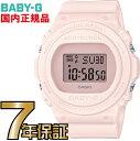 BGD-570-4JF Baby-G