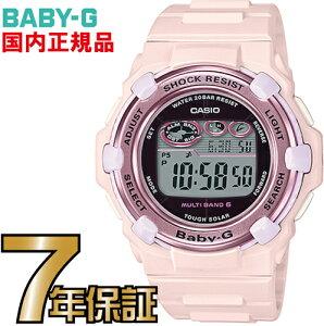 BGR-3000CB-4JF Baby-G ソーラー 電波時計 【送料無料】カシオ正規品