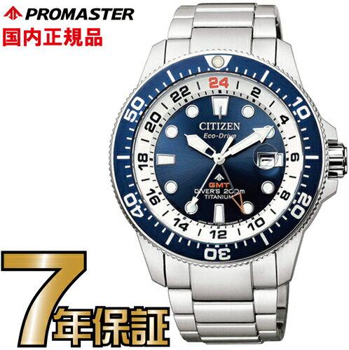 腕時計, メンズ腕時計  BJ7111-86L CITIZEN PROMASTER