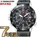 シチズン プロマスター BN4044-23E アルティクロン CITIZEN PROMASTER エコドライブ 腕時計 メンズ 【送...