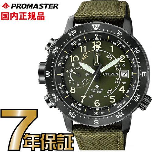 腕時計, メンズ腕時計  BN4046-10X CITIZEN PROMASTER