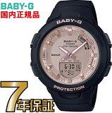 BSA-B100MF-1AJF Baby-G ジー・スクワッド スマートフォンリンク レディース カシオ正規品 Bluetooth搭載