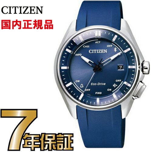 腕時計, メンズ腕時計 BZ4000-07L Bluetooth