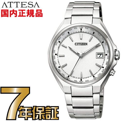 腕時計, メンズ腕時計  CB1120-50A