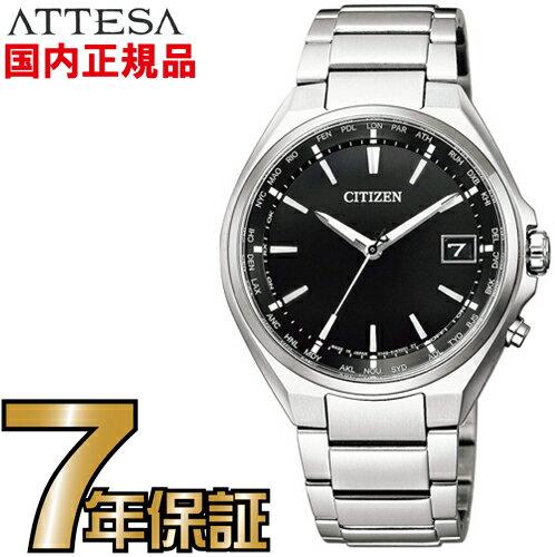 腕時計, メンズ腕時計  CB1120-50E