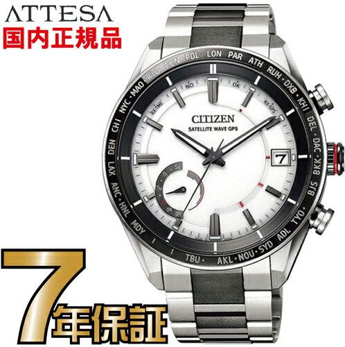 腕時計, メンズ腕時計  CC3085-51A GPS ACT Line GPS F150