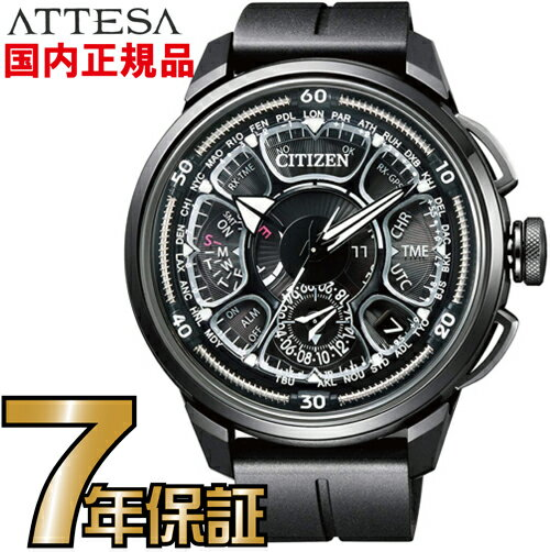 腕時計, メンズ腕時計  CC7005-16F GPS GPS F990