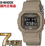 G-SHOCK Gショック DW-5600LU-8JF CASIO 腕時計 【国内正規品】 メンズ