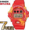 G-SHOCK GショックDW-6900TAL-4JR Kyo Momiji Color CASIO 腕時計 【国内正規品】 メンズ