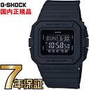 G-SHOCK Gショック DW-D5500BB-1JF C...