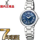 シチズン クロスシー EC1030-50L ハッピーフライト エコドライブ 電波 CITIZEN レディース 腕時計 【送料無料&代引手数料込み】【レビューで7年保証】
