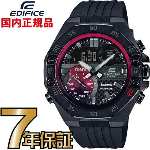 腕時計, メンズ腕時計  ECB-10TMS-1AJR TOMS