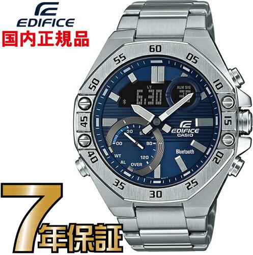 CASIO edifice watch ECB-10YD-2AJF