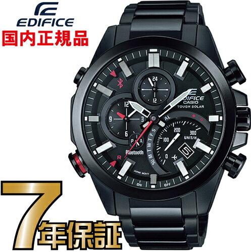 腕時計, メンズ腕時計  EQB-500DC-1AJF 2