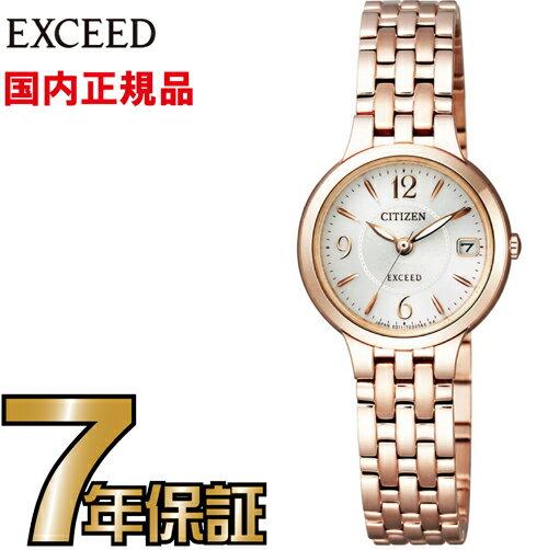 腕時計, レディース腕時計  EW2262-50A EW226250A