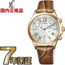 シチズン クロスシー FB1402-05A エコドライブ CITIZEN レディース 腕時計 【送料無料】【レビューで7年保証】
