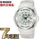 G-SHOCK G-300LV-7AJF Gショック アナログ 白 CASIO 腕時計 【国内正規品】 メンズ ジーショック ホワイト カシオ正規品 G-SHOCK G-SPIKE ホワイトカラーモデル ビジネスウォッチにもオススメ♪ 新品
