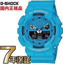 G-SHOCK Gショック アナログ GA-100RS-2AJF CASIO 腕時計 【国内正規品】