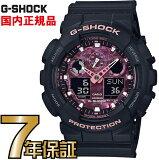 G-SHOCK Gショック アナログ GA-100TCB-1AJR CASIO 腕時計 【国内正規品】 メンズ